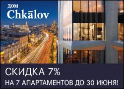 Премиум-апартаменты с отделкой от 12 млн рублей Успейте воспользоваться выгодой!